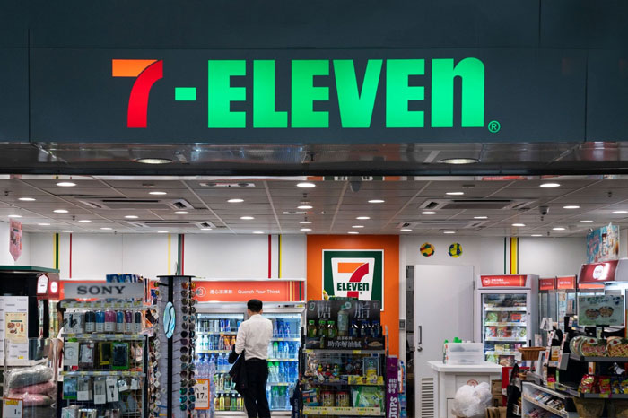 History of 7 Eleven